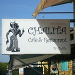 Photo de Chalita Cafe & Restaurant