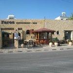 Faros Bar And Restaurant