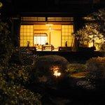 Ryokan Kebun Kyoto Yachiyo