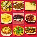 Filerimos Restaurant Foto