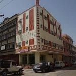 Hotel Deepak Palace, Jaipur