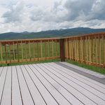 Great Deck for Beautiful Views