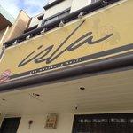 Isla Restaurant