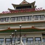 Huatian Chinagora Hotel Photo