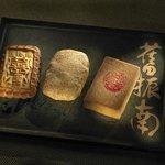 舊振南-漢餅 (12種口味)