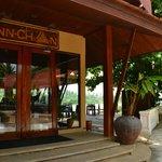 Inn Chan Restaurant