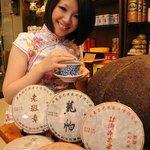 Huang Chen Hao Tea Art & Wuyi Tea Art