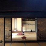Old Yakage Honjin Ishii Family Residence