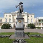 Palais Pavlovsk