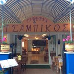 Billede af Taverna Tsambikos