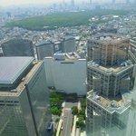 L'hotel visto dall'alto del Municipio di Tokyo