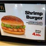 A McShrimp burger?