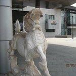 Front entrance of the Beijing Hezhong Jianguo hotel