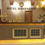 Photo de Hotel Yadanarbon