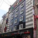 sugar motel