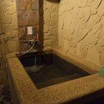 private soak