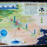 横浜水道みち・・・ルートサイン2