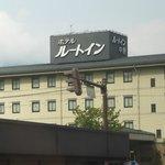 Photo de Hotel Route Inn Nakano