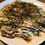 Photo of Ohayo Japanese Restaurant