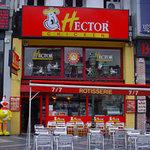 Hector Chickenの写真