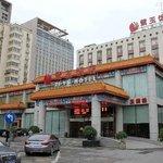 Ziyu Hotel Beijing Entrance