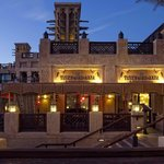 Times of Arabia Souk Madinat Jumeirah 4