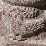 Dove - Scriptorium column