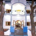 Foto di Hotel Hare Rama Hare Krishna