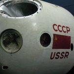 ロシアロケットの展示