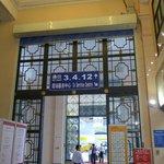 Photo de Beijing Exhibition Center
