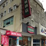Photo de Hanting Hotel Shanghai Nanjing West Road