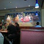 Dodo Wall