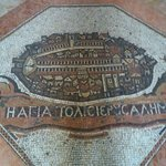 mosaic at the entrance