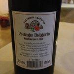 Bulgarian Merlot bottled for the restaurant