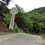 Roan to Paniman Beach