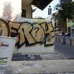 27 Montefiore  |  27 Montefiore St., Тель-Авив 65793, Израиль | smoke on porch