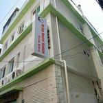 Photo of Mr Egg Hostel Original Nampo