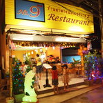 No 9 2nd Restaurant