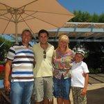 наша семья и Димитрис
