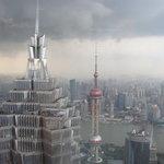view 87th floor