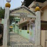 Gurudwara Sahib entrance