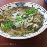 Vietnamesisches Restaurant Halle 3 Bandnudelsuppe