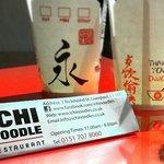 Foto de Ichi Noodle Restaurant