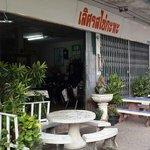 เป็นร้านอาการเก่าแก่เปิดมาแล้วกว่า 40 ปี ขนมปังเวียดนาม ที่นี่ทำเอง สูตรดั่งเดิม