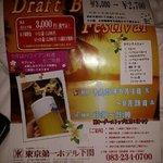 Draft Beer Festival