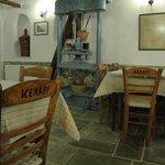 Αίθουσα - Μηχάνημα παλιού ελαιοτριβείου / Old Olive Oil Processing Machine