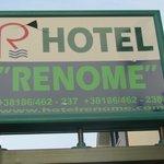 Название Отеля