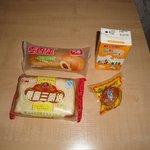 Breakfast selection from nylon bag