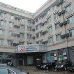 Hotel Jinjiang Inn #455 NingBo