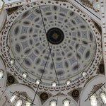 Hisar Mosque Photo